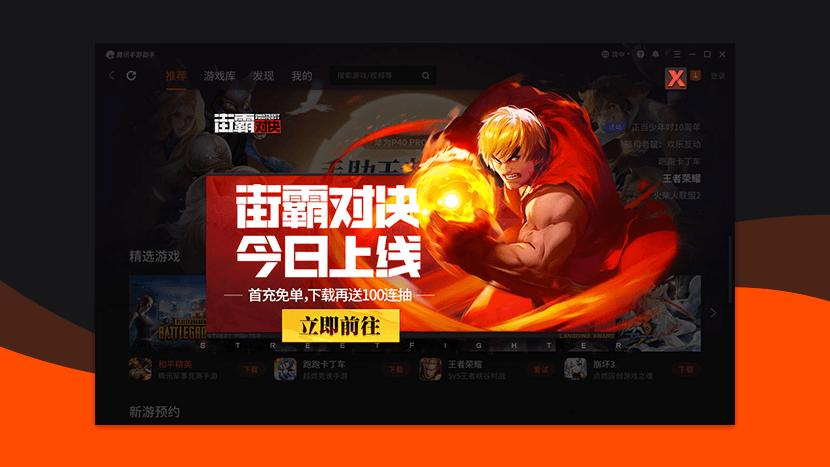 Game Loop Chinese